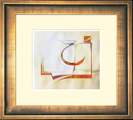 Contemporary, Abstract Art - Open Spaces (2015) - West Sussex Artist - Agustin A. Castro - Watercolours, Mixed Media and Oils - Gallery